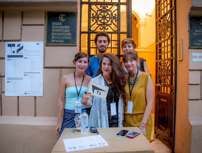 Taratsa International Film Festival – Ήρθε η ώρα των εθελοντών!