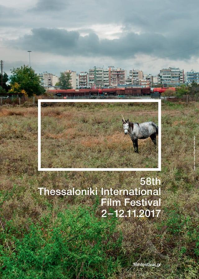 58th_tiff_poster_unicorn