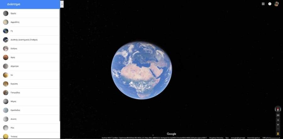 google-maps-space-3-900x444