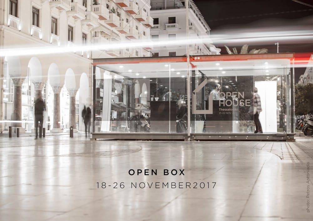 00_open box