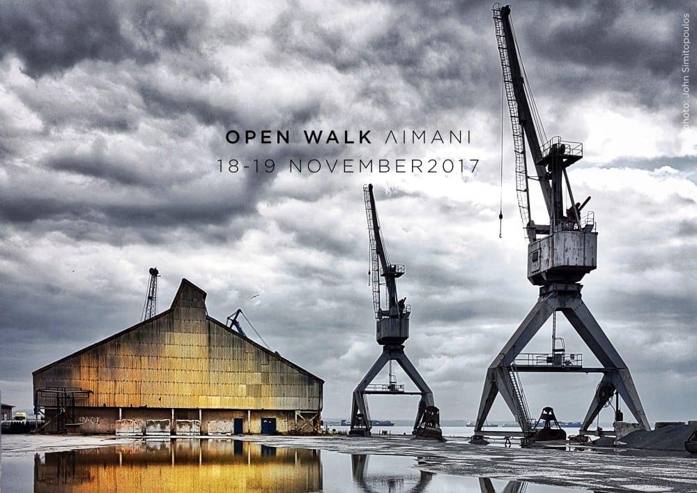 01_open walk-limani
