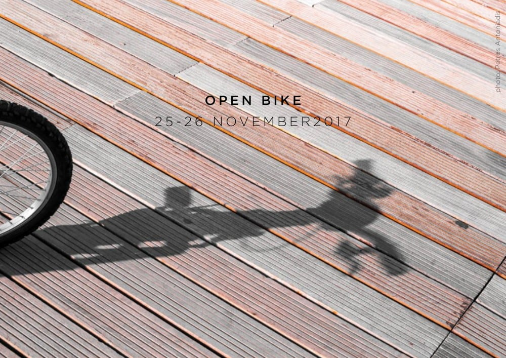 07_open bike
