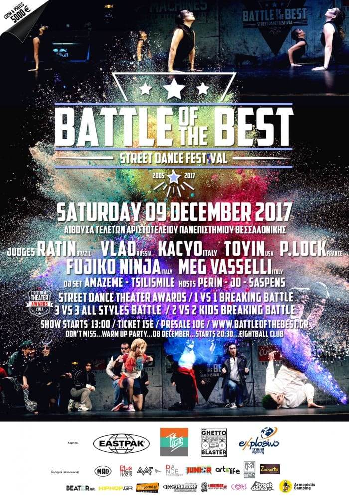 BATTLE OF THE BEST thessaloniki 2017