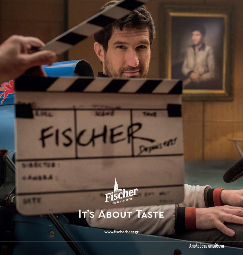Ο Beater.gr και η Fischer σας πάνε στο 58ο ΦΚΘ!