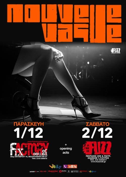 Nouvelle_Vague_Greece_poster