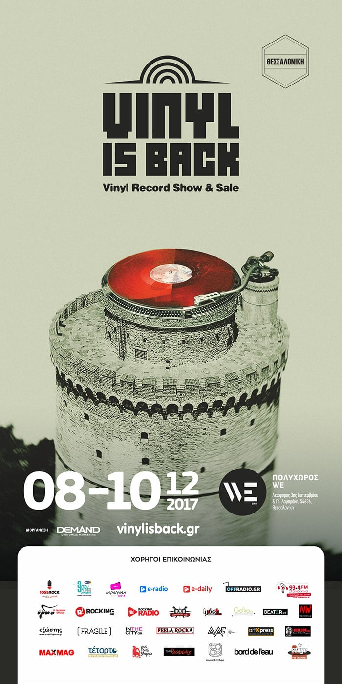 Vinyl Is Back@WE_final poster