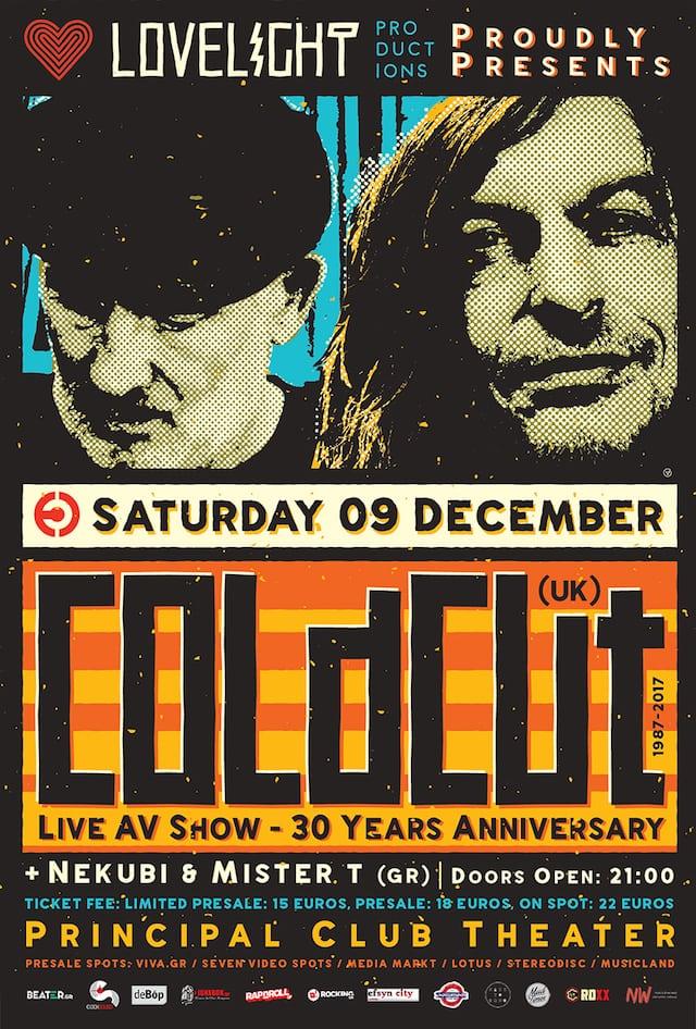 Οι Βρετανοί Coldcut στην Ελλάδα για τον εορτασμό των 30 ετών τους!