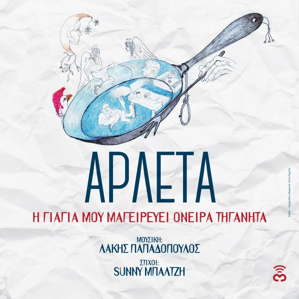 Arleta_CD_cover