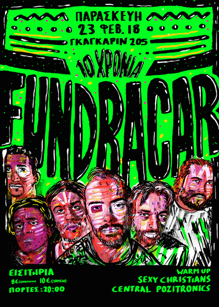 fundracar poster