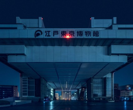 nihon-noir-tom-blachford-tokyo-blade-runner-photography-_dezeen_hero1-1704x959