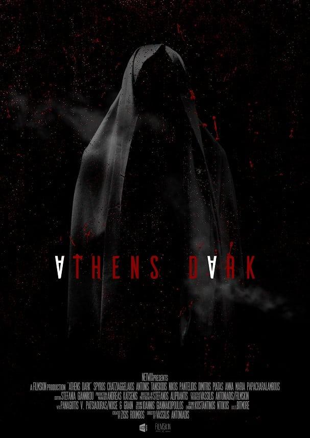 Athens-dark_poster