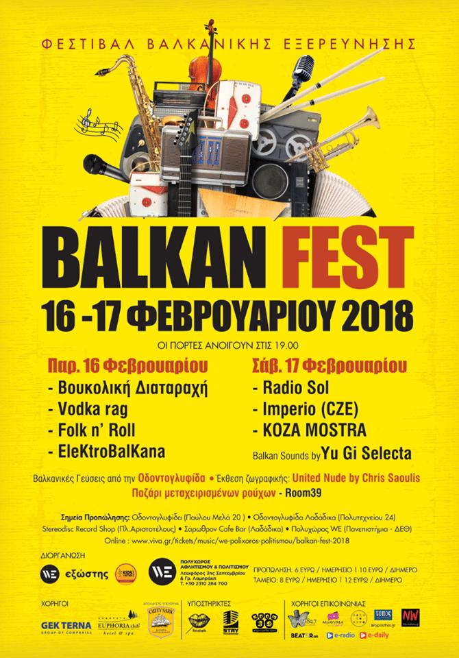 Balkan Fest2018_Poster
