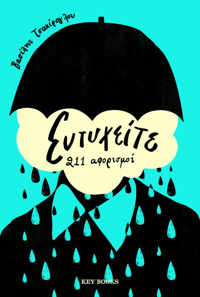eftyxeite-cover-rtp
