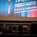 Το 5ο Horrorant Film Festival κάνει το γύρο της Ελλάδας!