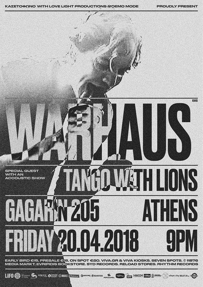 Επιτέλους, οι Warhaus έρχονται για δύο εμφανίσεις στην Ελλάδα!