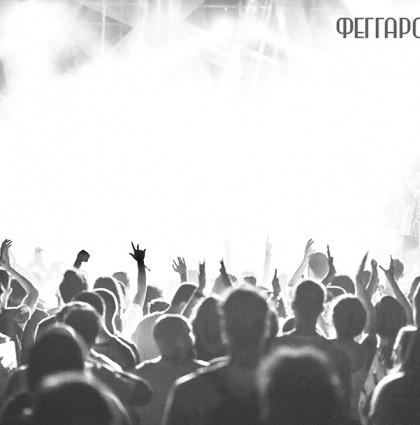 To Φεστιβάλ Φέγγαρος σε καλεί να ανακαλύψεις την καλύτερη νέα μουσική!