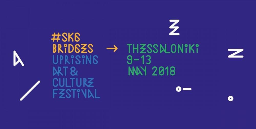 skgbridgesfestival-2018