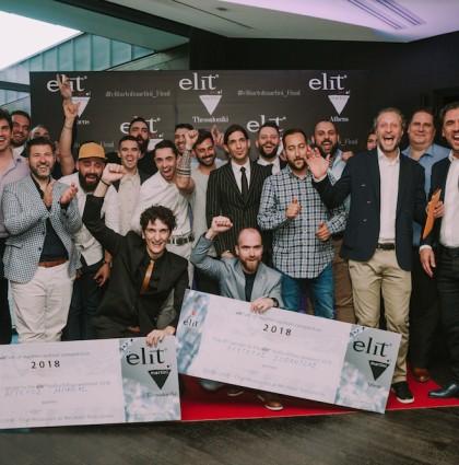 Ο Λευτέρης Σοφατζής και ο Άγγελος Μπάφας νικητές του elit® art of martini 2018!