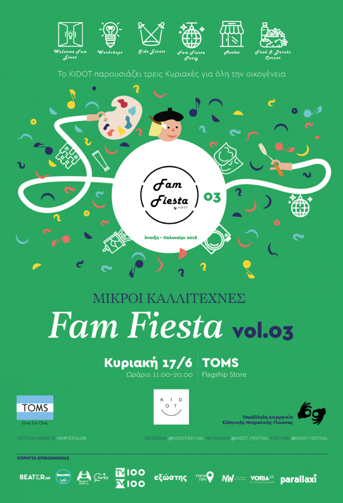 A3+poster-kidot-famfest_kallitexnes