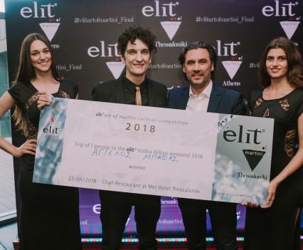 Ο νικητής του διαγωνισμού από την Θεσσαλονίκη Αγγελος Μπάφας και ο Δημήτρης Ανδρέου από την Καρούλιας  ΑΕ