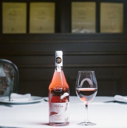 """Με δύο χρυσά μετάλλια επέστρεψε το """"In Vino Estate"""" από το 22ο Berlin Wine Trophy!"""