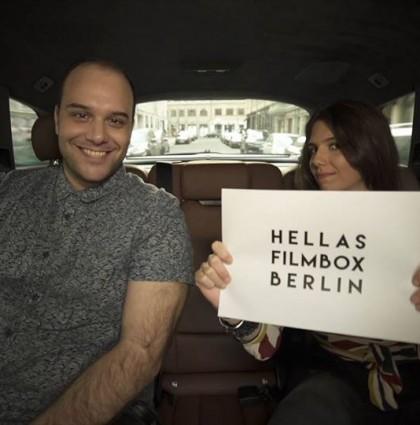 Άνοιξαν οι αιτήσεις συμμετοχής για το 4o Hellas Filmbox Berlin!