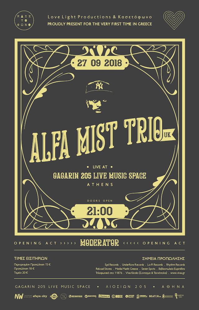 alfamist_ath_poster
