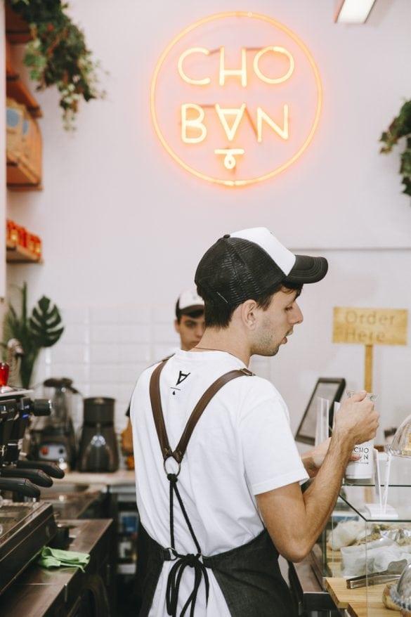 Cho Ban Coffee Brewers ή αλλιώς «Καφές για 'σένα»!