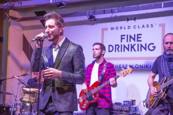 Τα highlights του Θεσσαλονικιώτικου World Class Fine Drinking!