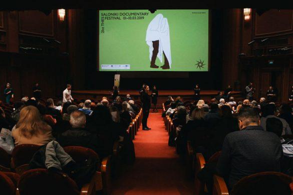 Ο παλμός του 21ου Φεστιβάλ Ντοκιμαντέρ μέσα από 26 φωτογραφίες!