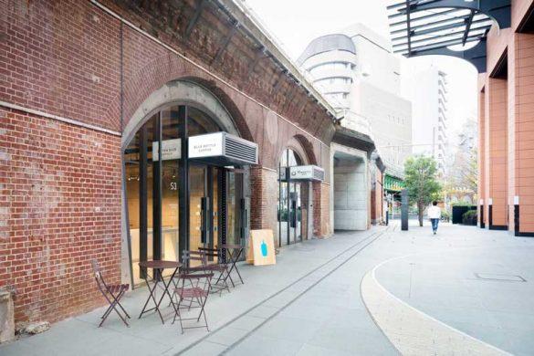 Blue Bottle Coffee: Ένα takeout καφέ, κάτω από μια παλιά γέφυρα του Τόκιο!