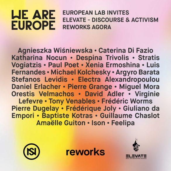 To Reworks Festival ταξιδεύει στην Λυών!