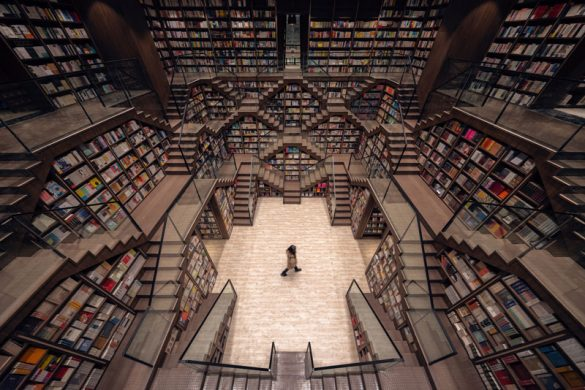 Ένα βιβλιοπωλείο στην Κίνα σαν το σύμπαν του Έσερ!