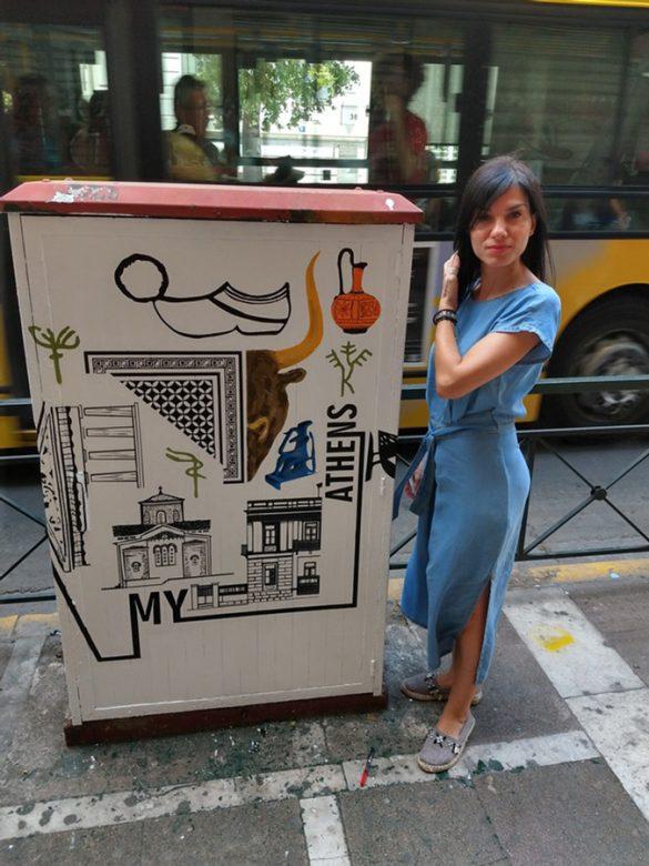Μήπως θέλεις να ζωγραφίσεις κι εσύ ένα ΚΑΦΑΟ στην Αθήνα;