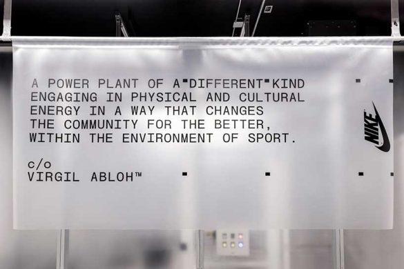 NikeLab Re-Creation Center, από τον Virgil Abloh στο Σικάγο!