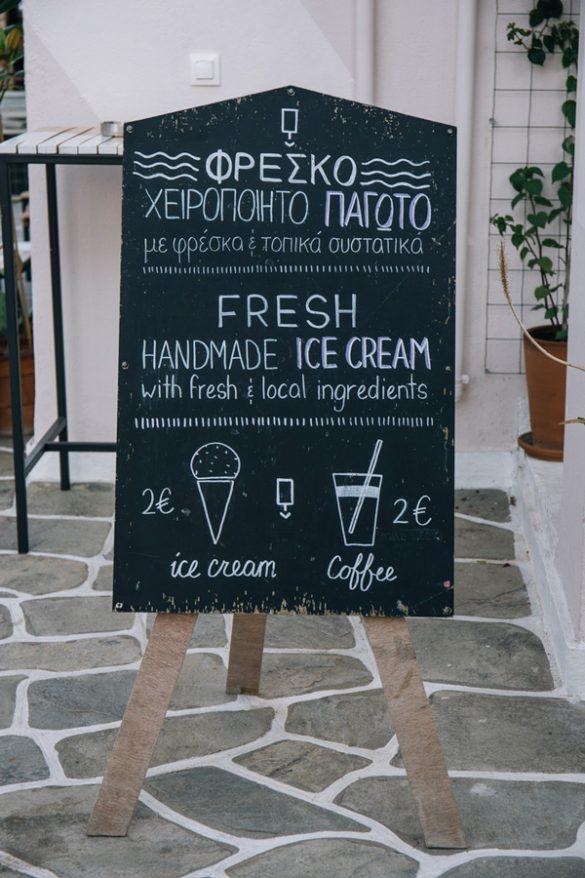 Βρήκαμε το πιο φρέσκο και ακαταμάχητο αληθινό παγωτό, στη Νικήτη Χαλκιδικής!