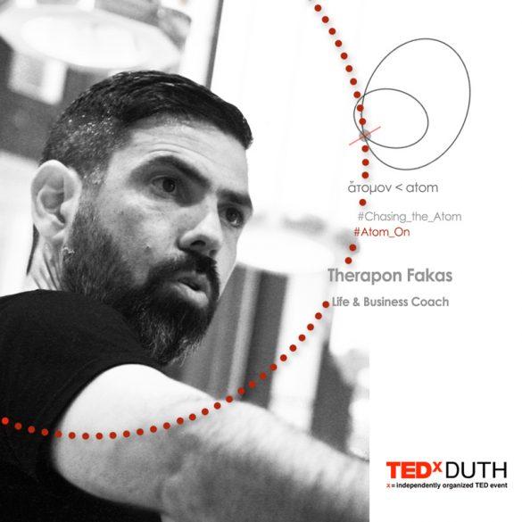 Το Δημοκρίτειο Πανεπιστήμιοσε καλωσορίζει στο δικό του TEDx!