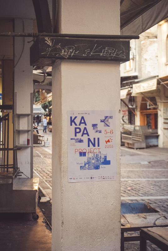66 φωτογραφίες κι ένα βίντεο από το φετινό Kapani Project!