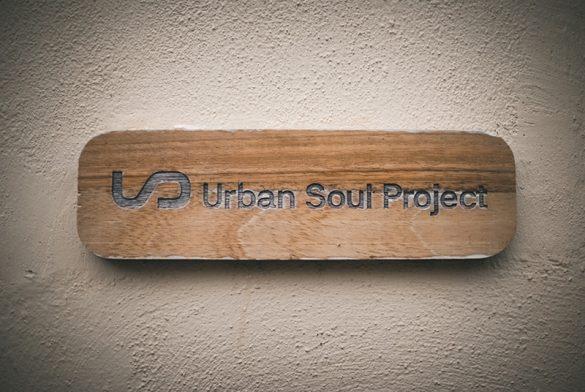 Urban Soul Project: H καρδιά του αρχιτεκτονικού design χτυπά στη Θεσσαλονίκη.