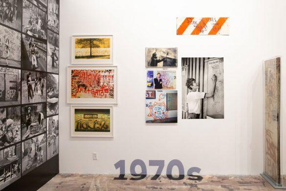 Στο Μαϊάμι άνοιξε το πρώτο Μουσείο Graffiti!