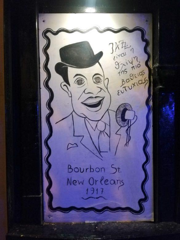 Jazz in jazz: Από τη Νέα Ορλεάνη στην Αθήνα, ένα γνήσιο jazz bar με ιστορία 42 χρόνων!