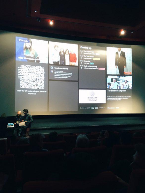 International Film Festival Rotterdam: Μα τι απολαυστική εμπειρία!