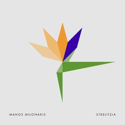 Άκουσε το νέο έργο «καραντίνας» του Μάνου Μυλωνάκη εδώ!