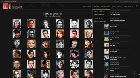 Το 43ο Φεστιβάλ Κινηματογράφου Δράμας θα διεξαχθεί και ψηφιακά.