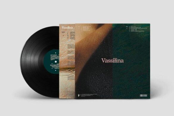 VASSIŁINA: Ο πρώτος ολοκληρωμένος δίσκος συντροφεύει ένα όνειρο που έγινε πραγματικότητα!