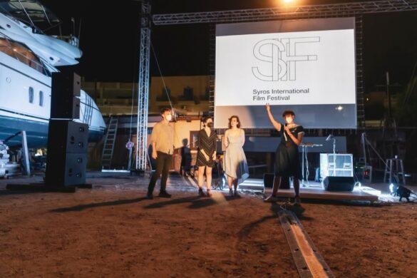 Διαρκώς Μετα-κινούμενοι: Ένας Προσωπικός Απολογισμός του 9ου Διεθνούς Φεστιβάλ Κινηματογράφου Σύρου!